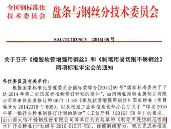 中国 造出/这就是圆珠笔的生产线