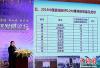 中国县域经济发展论坛在京召开