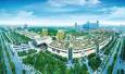 义乌小商品城一季度成交316.29亿元 同比增长10.76%