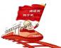 中国经济从多个侧面为世界增长传递了积极信号