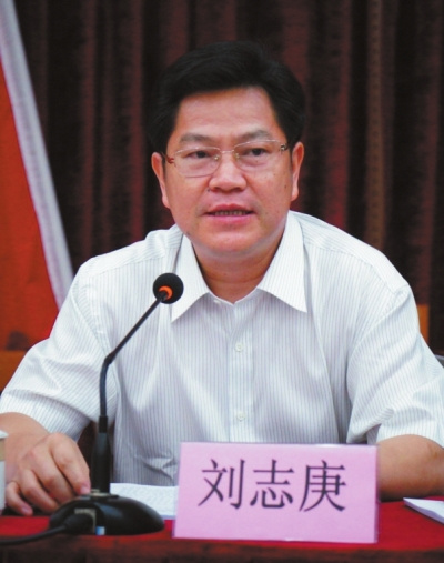 广东副省长刘志庚被查 任职东莞抓数千色情业者