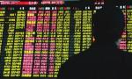 66家豫股年报披露 双汇最赚钱中信重工大跌