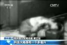 贵州一女演员被害 凶手4年后因一个惯性动作被抓