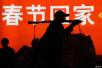 山东:热门方向尚有余票 青荣城际迎来高峰