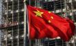 中国经济迎开门红