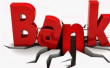 银行坏账创新高 谁在背后赚大钱?