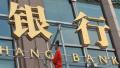 """上海银监局开出8张罚单 4银行""""中招"""""""