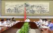 深化改革立足创新 国务院推进振兴东北等老工业基地