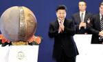 亚投行对世界经济有建设性作用 有利于全球经济增长
