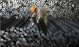 美首次对中国钢铁产品发起337调查 商务部:干扰贸易秩序