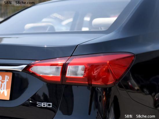 荣威360车身结构图