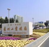 苏州工业园区