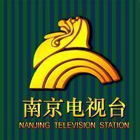 南京电视台