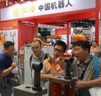 昆山国际机器人展览会