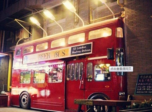 徐州BEER BUS酒吧
