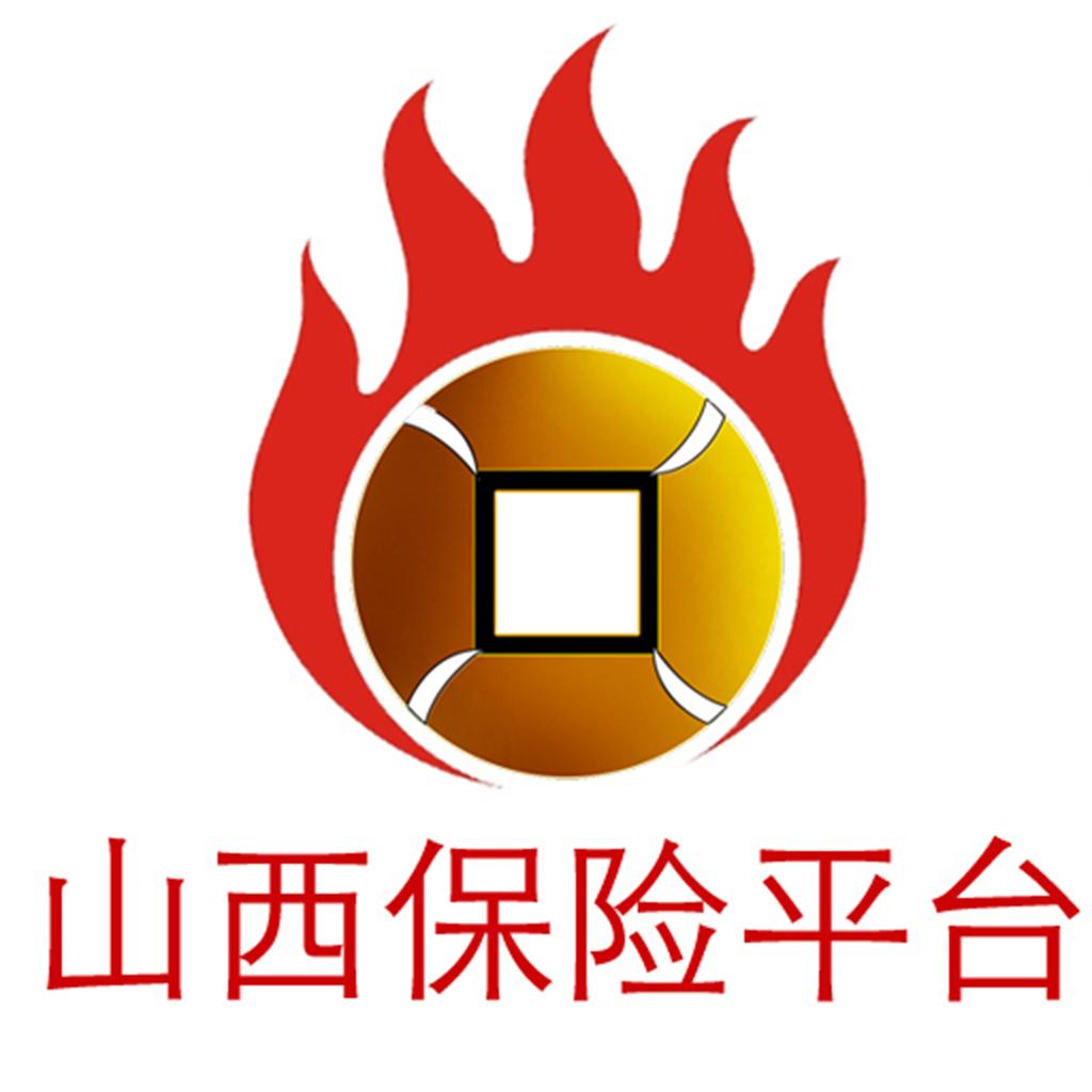 山西省保险行业协会