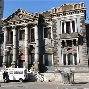 山西省银行