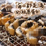 鳗之家碳烤鳗鱼