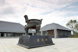 皖西博物馆