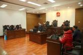绍兴首例环境公益诉讼开庭审理