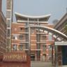 北京师范大学附属实验中学