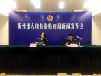 去年进出口商品质量如何,衢州检验检疫局公布数据
