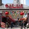 北京女人街