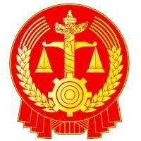 北京市高级人民法院