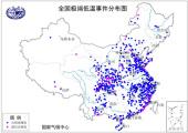 中国气象局:今年我国天气气候异常复杂