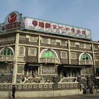 华蕴博物馆