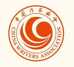 天津市作家协会