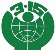 黑龙江省消费者协会