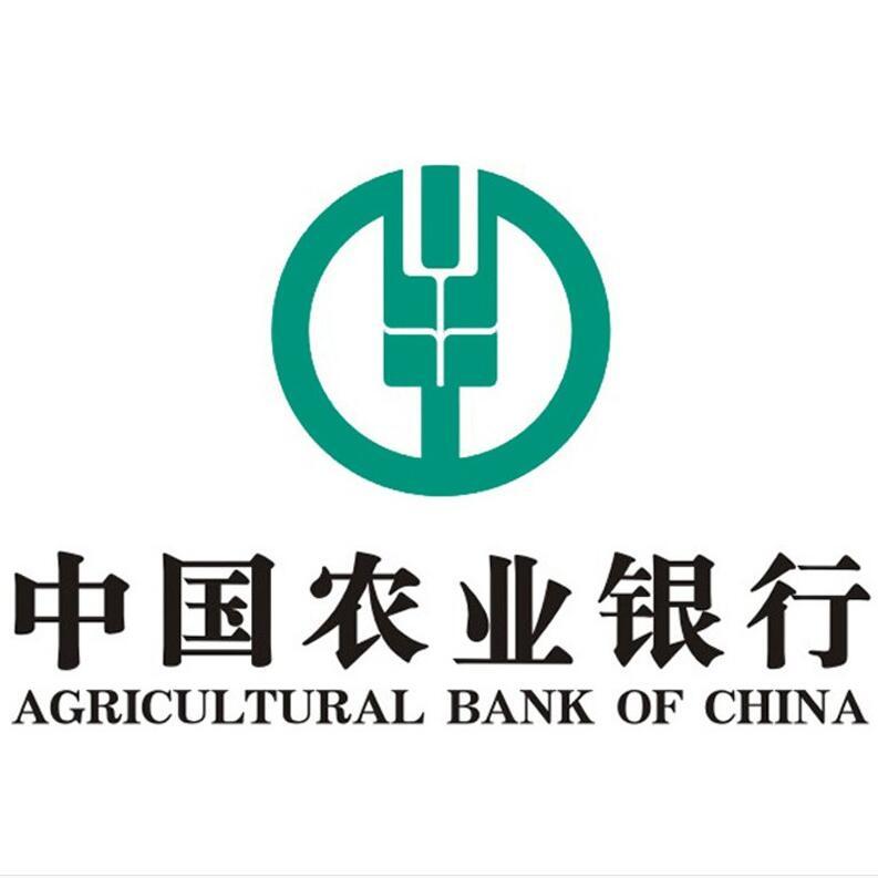 中国农业银行湖北省分行