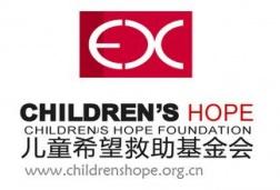 儿童希望救助基金会
