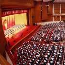 天津第十六届人大第一次会议