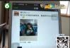 杭州1女子怀孕6个月遭辞退 因朋友圈吐槽公司饭菜难吃(图)