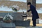 朴槿惠停职后首外出