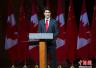 加拿大总理春节贺词称赞华人作出巨大贡献