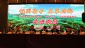 """南丰第三届 """"橘园游""""新闻发布会在昌举行 活动将于11月初开幕-旅游频道"""