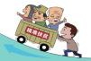 群众满意率低于50% 河南上蔡县召回三名驻村第一书记