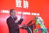 2016长江经济带金融发展论坛举办 长江经济带畅想新棋局