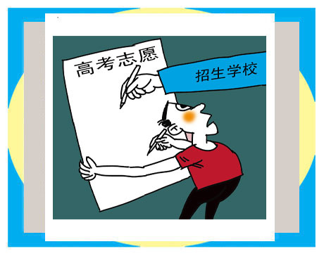 毕节市黔西县的考生杨同学来说,却陷入了一场离奇的招生骗局,因为