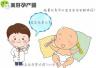 微量元素可以查出来宝宝缺钙吗?