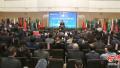 丝绸之路农业教育科技创新联盟在西农大成立