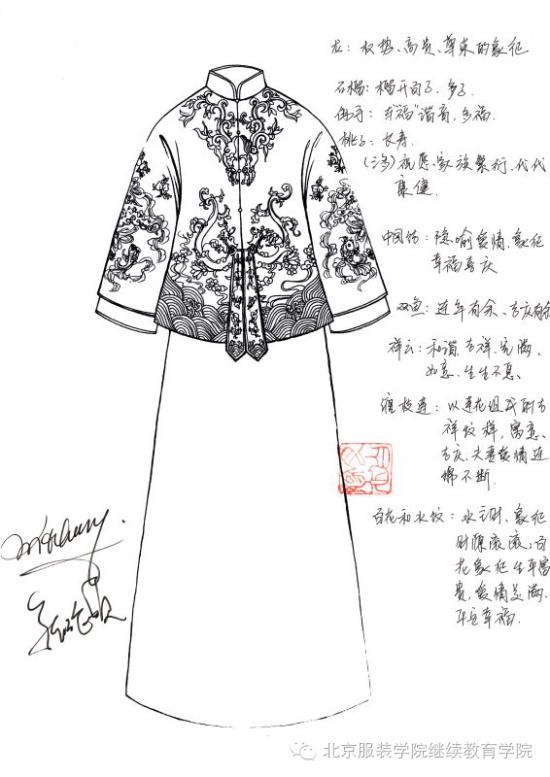 [校友故事]刷爆时尚圈的钟丽缇大婚中式嫁衣设计师——徐孜图片