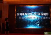第四届AOPA飞训展将在深圳举行 神秘嘉宾出席