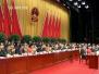 中国各地政府工作报告热词频现 哪些词令人耳目一新?