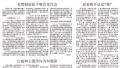 解放军海军首次穿过台湾海峡始末:叶帅坐镇指挥