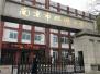 """南京5万学生今起""""弹性离校""""家长无忧 政府买单95%获点赞"""