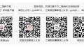 3月31日前 年入12万元岳阳市民须自行申报个税
